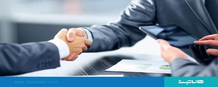 ثبت شرکت با مسئولیت محدود - شرایط و مدارک مورد نیاز