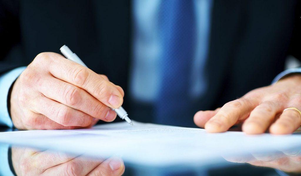 الزامات قانونی ثبت علامت تجاری