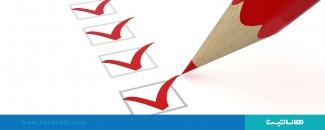 اخذ مجوز فعالیت برای ثبت شرکت و تغییرات شرکتها و موسسات غیرتجاری